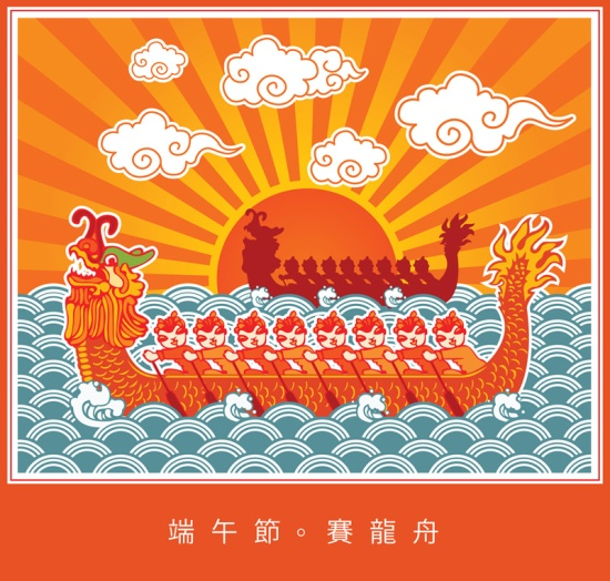 Dragon_Boat_Racing_by_yolks